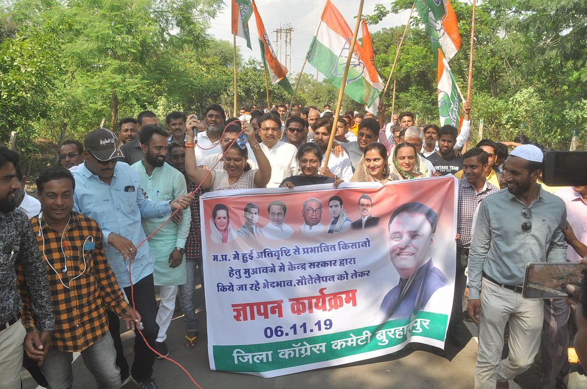 केंद्र के खिलाफ कांग्रेस का ज्ञापन, BJP पर लगाया  आरोप