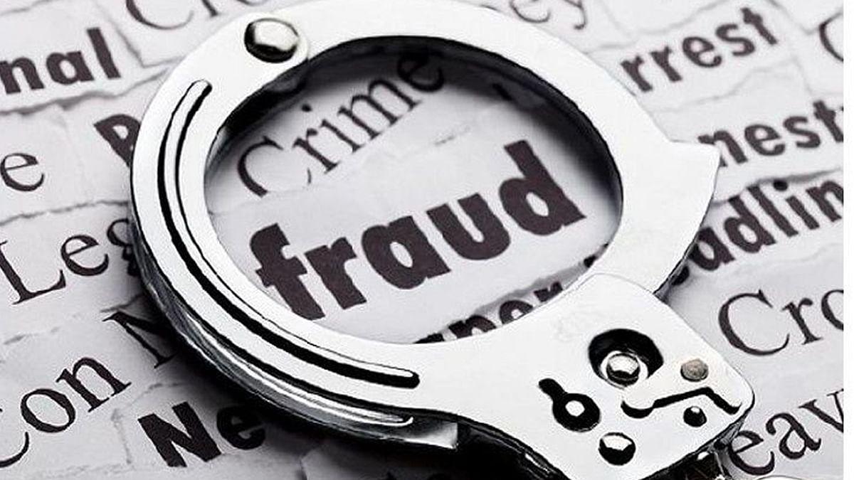 Indore : एसटीएफ ने किया 50 लाख की धोखाधड़ी का पर्दाफाश