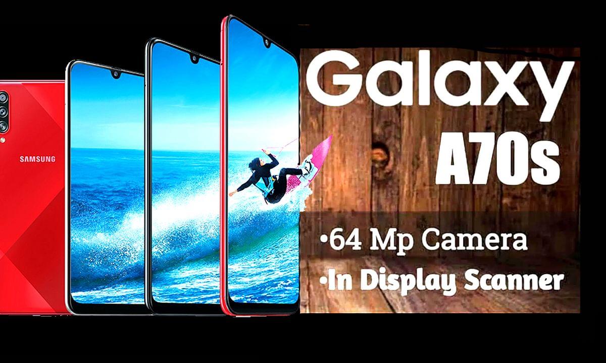 Samsung Galaxy A70s को मिल रही है काफी सराहना