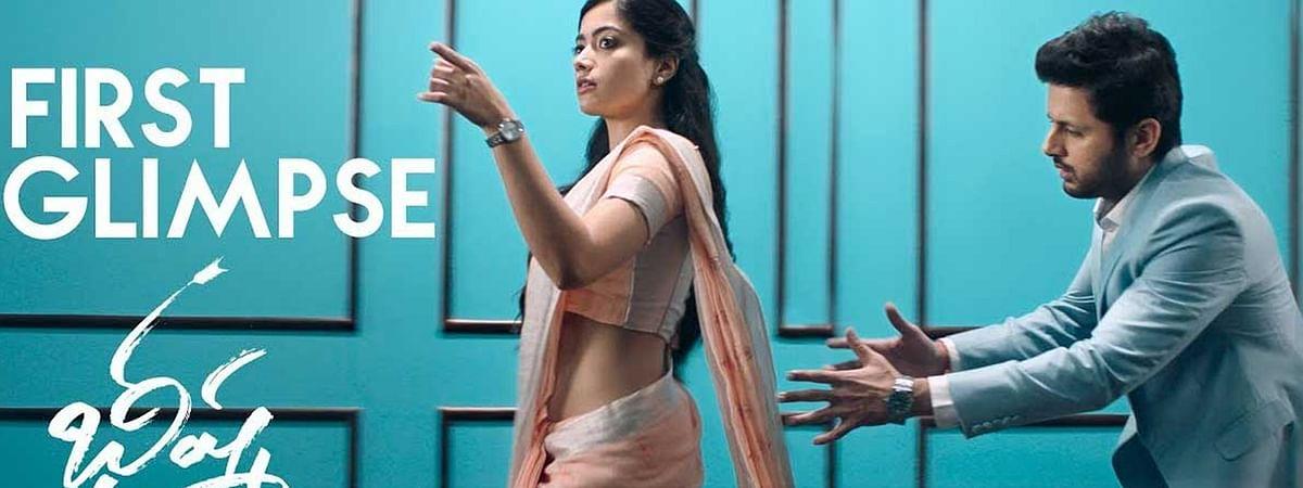 तेलुगु फिल्म 'भीष्म' का टीज़र जारी