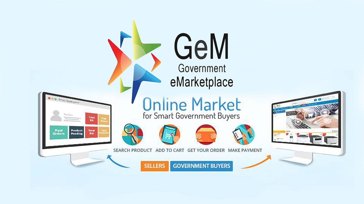 GeM ऐसे करेगा इंडियन और कैनरा बैंक की मदद