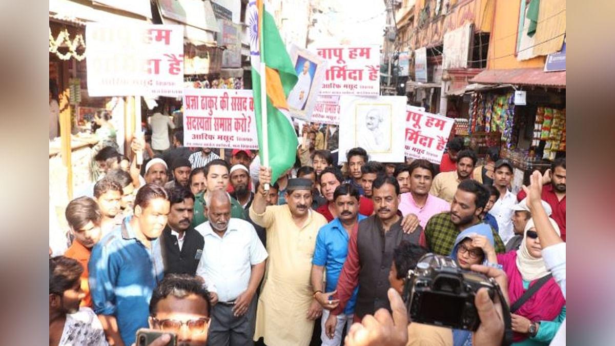 साध्वी ने मांगी माफी, कांग्रेसियों ने पदयात्रा निकाल कर किया विरोध