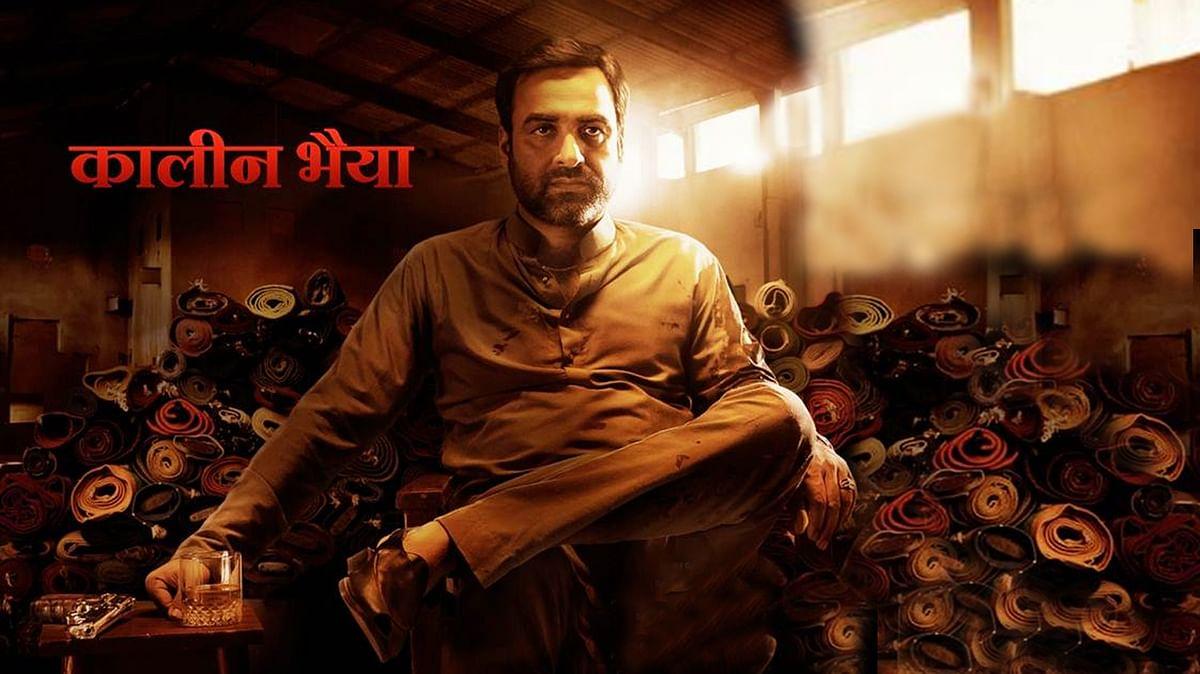 'Mirzapur 2' की झलक, पंकज त्रिपाठी ने किया इंस्टाग्राम डेब्यू
