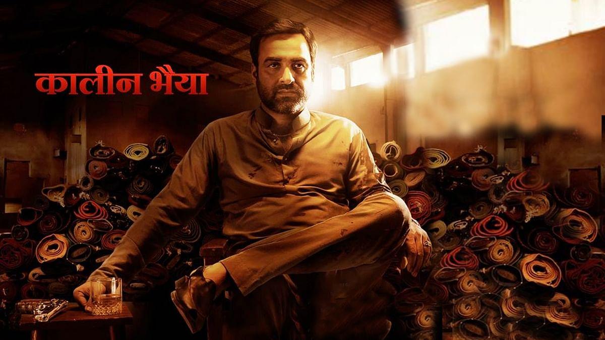 Mirzapur 2 Release Date Announced