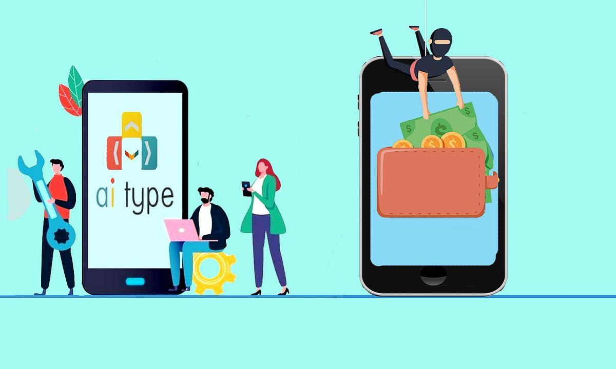 सिक्यॉर-डी टीम ने किया फ्रॉड करने वाली App का खुलासा