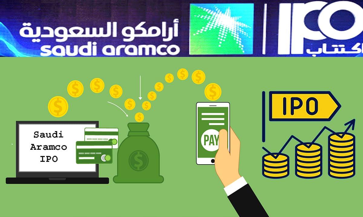 सऊदी अरामको का सबसे बड़ा IPO खुलेगा 17 नवंबर से