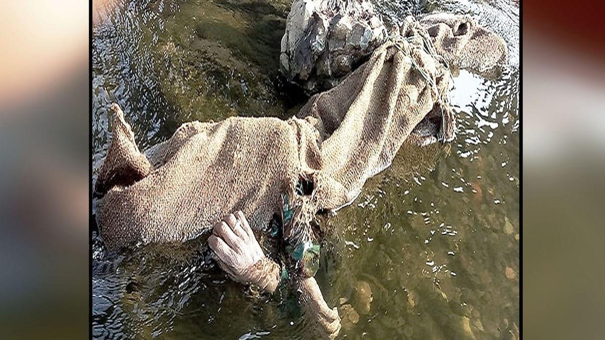 छत्तीसगढ़: बोरे में बंद लाश नदी में मिली,पुलिस बचती रही कार्रवाई से