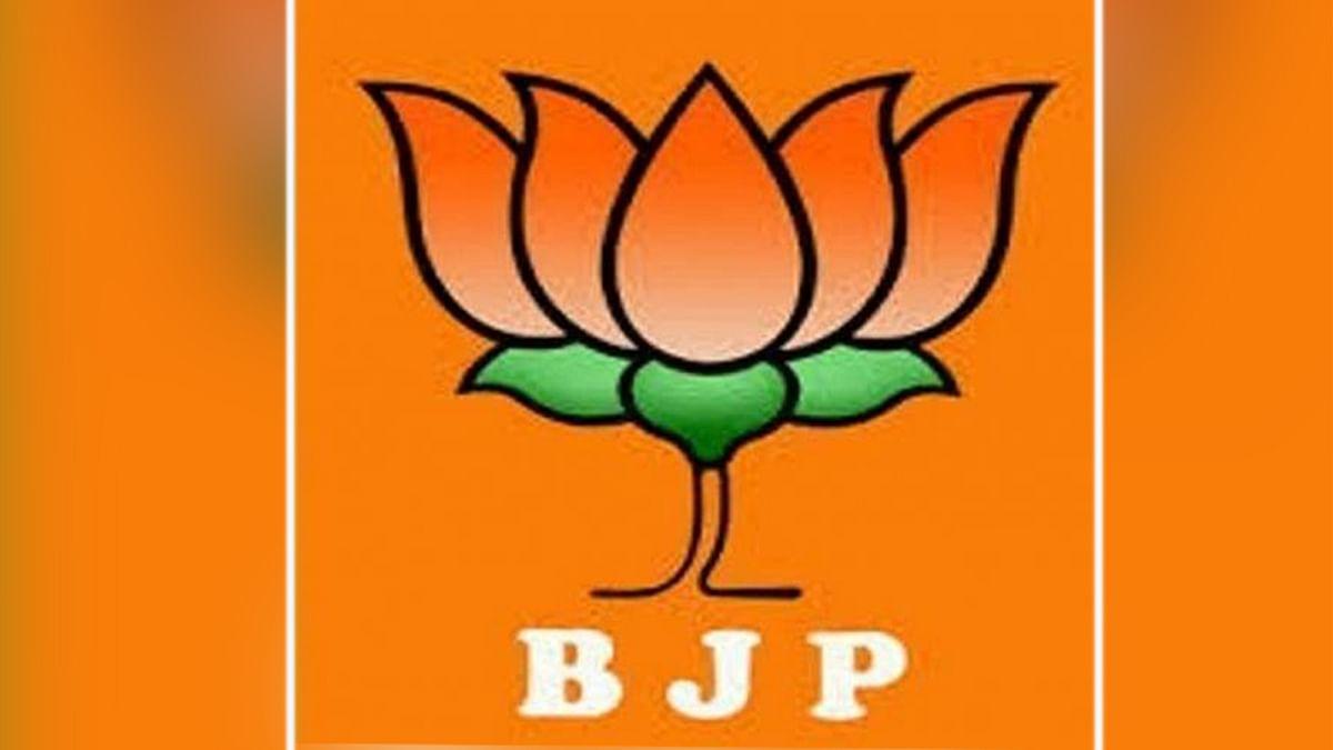 कांग्रेस ने भाजपा नेताओं पर लगाए गंभीर आरोप