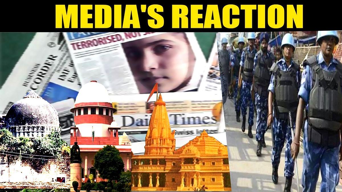 अयोध्या में मंदिर बनने के फैसले पर दुनियाभर की मीडिया का रिएक्शन