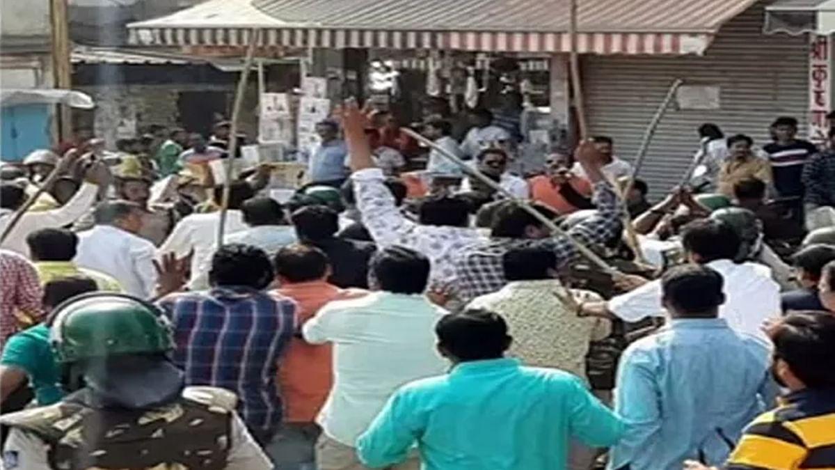 देवास : कांग्रेस के खिलाफ भाजपा का प्रदर्शन, मची भगदड़