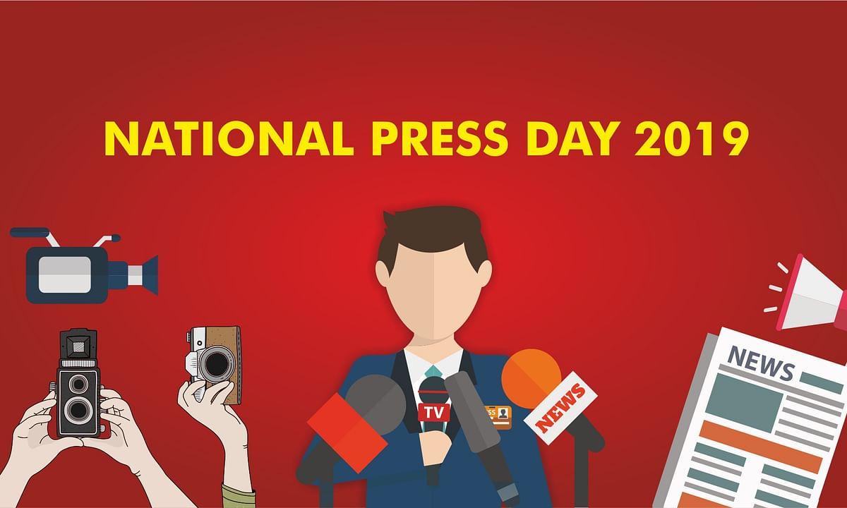 आज का दिन भारत के चौथे आधार स्तंभ मीडिया को समर्पित