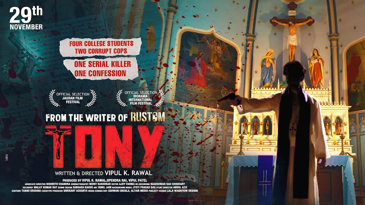 फिल्म 'टोनी' रिव्यू