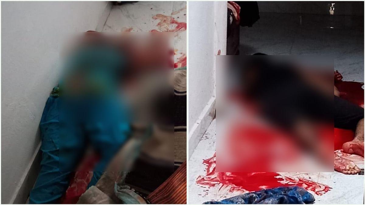 उज्जैन: सनसनीखेज! मां-बेटे की चाकू से जघन्य हत्या, आरोपी फरार
