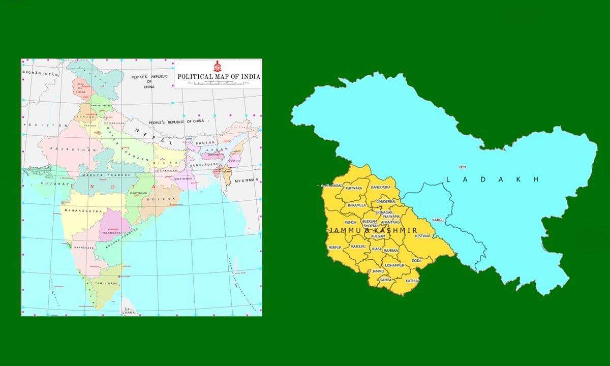 अब भारत को मिला गया है नया 'राजनीतिक मानचित्र'