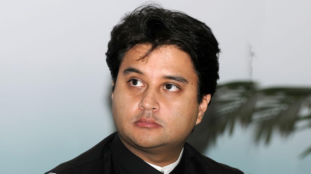 ग्वालियरः मुझे इस घटना से खुशी नहीं, बल्कि दुःख हुआ है - सिंधिया
