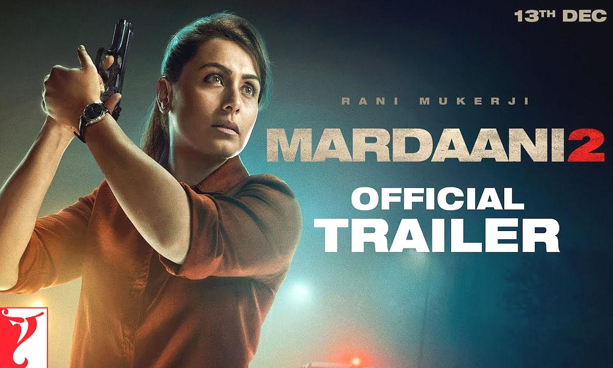 रिलीज हुआ सस्पेंस से भरा 'मर्दानी 2' का ट्रेलर