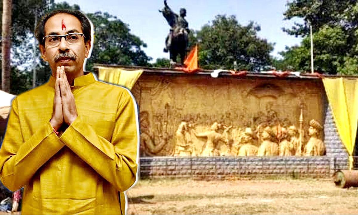 मुंबई के ऐतिहासिक पार्क में उद्धव ठाकरे का भव्य शपथ समारोह