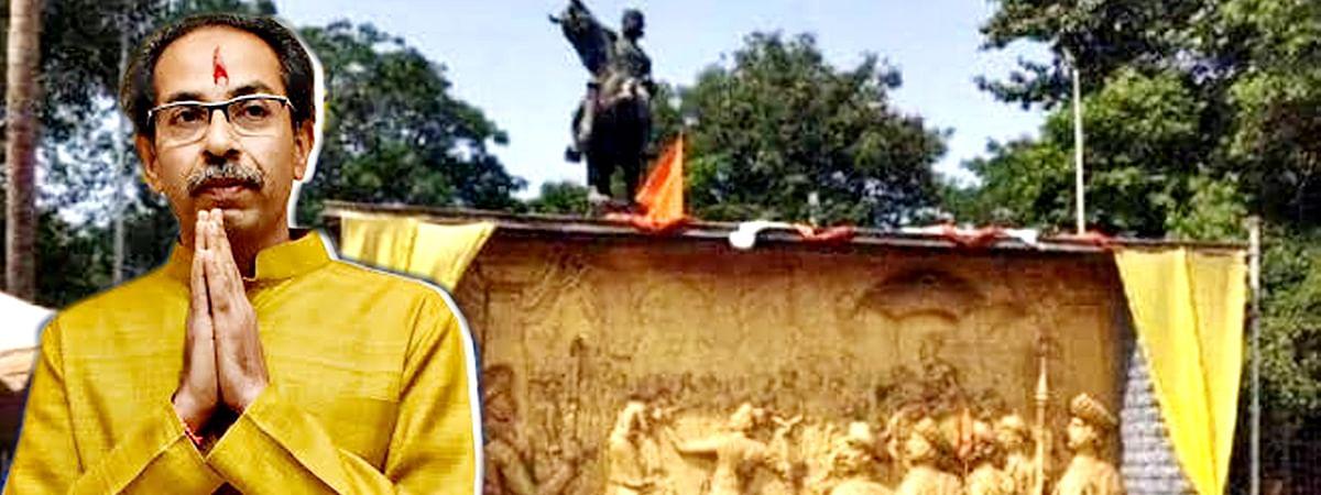 Uddhav Thackeray Oath Ceremony