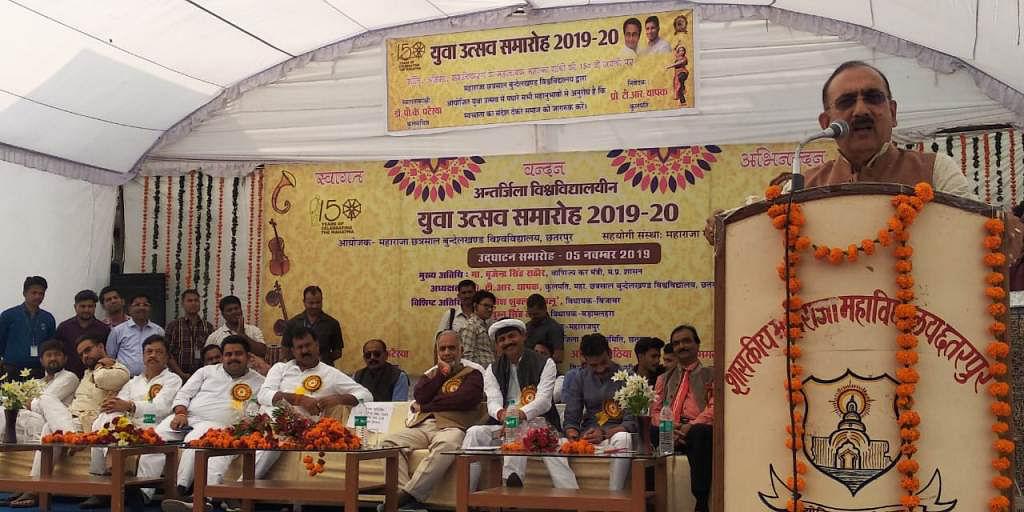 प्रभारी मंत्री ने तीन दिवसीय युवा उत्सव का किया शुभारंभ