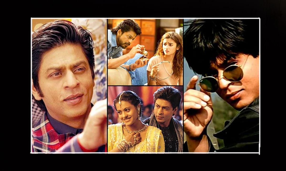 पचास रुपए थी शाहरुख खान की पहली सैलरी! इससे देखा 'ताजमहल'