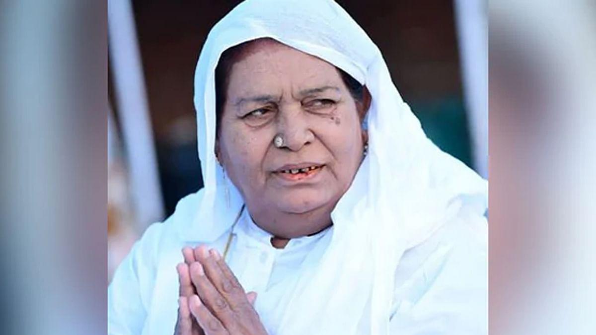सागर: पहली किन्नर महापौर कमला बुआ का निधन, नेताओं ने जताया शोक