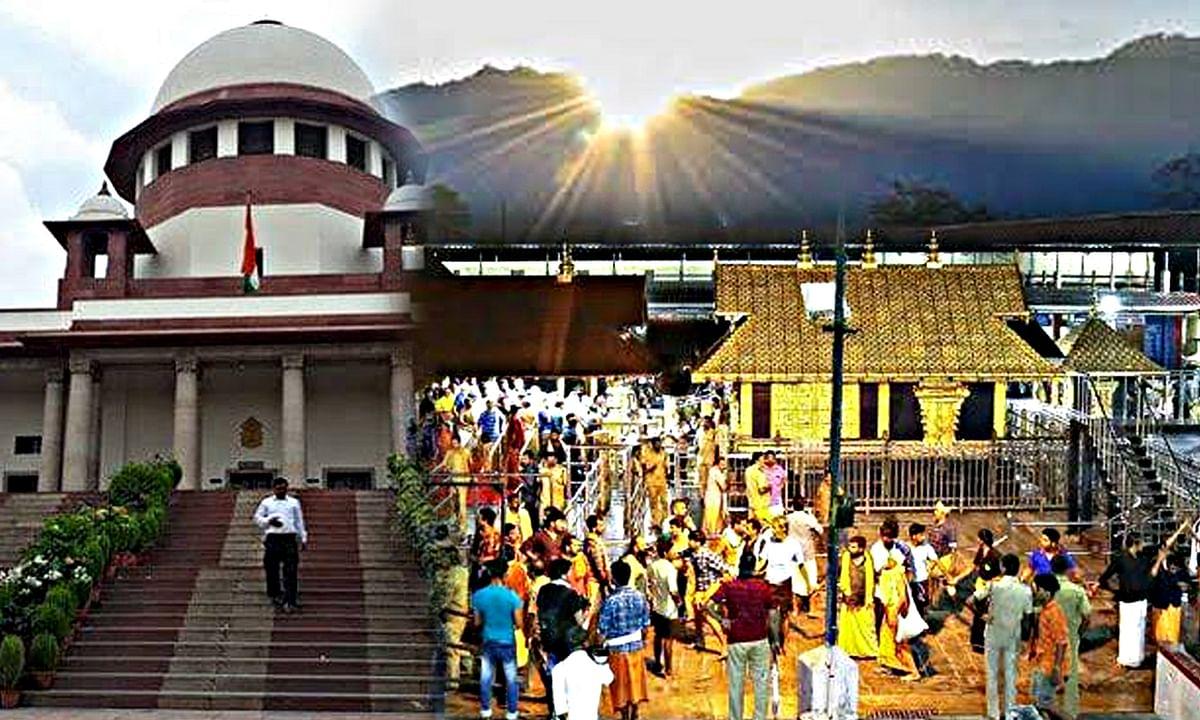 क्या सबरीमाला मंदिर में महिलाओं की एंट्री रहेगी बरकरार?