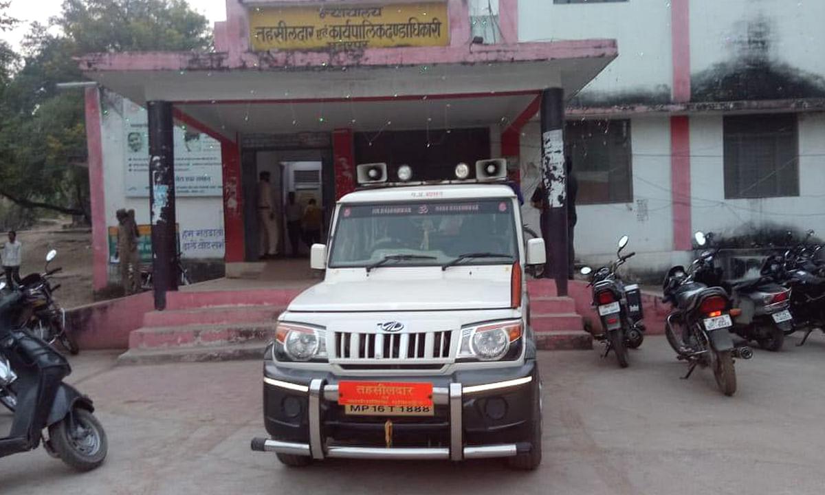 छतरपुर : तहसील में महीनों से लंबित पड़े हैं जमीनों के सीमांकन