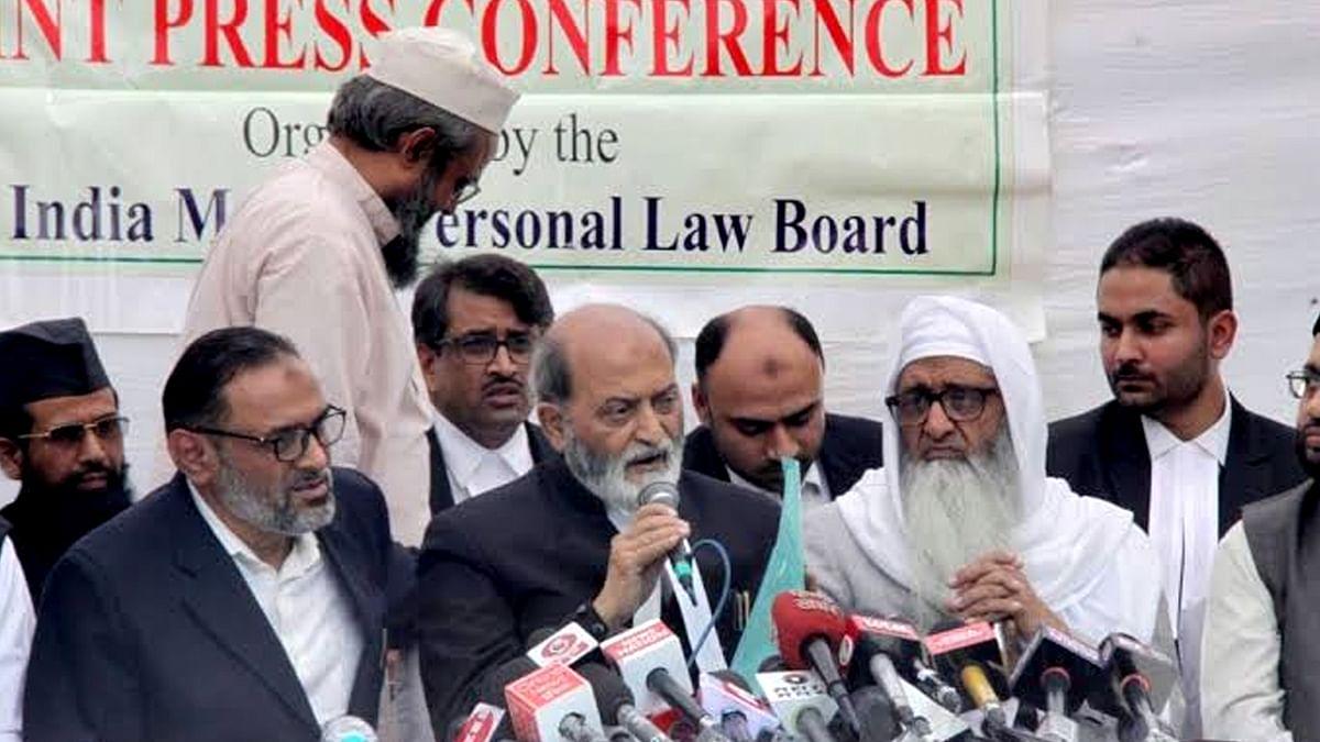Muslim Personal Law Board