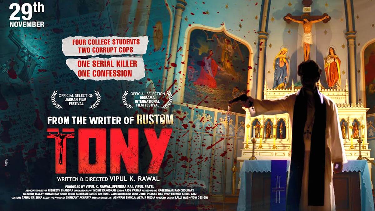 फिल्म 'टोनी' को लेकर नाराज है ईसाई समुदाय