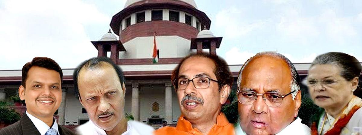 Maharashtra Supreme Court Verdict