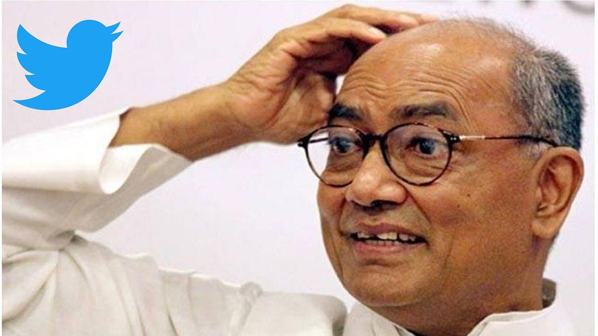 ट्वीटर पर ट्रोल हुए पूर्व मुख्यमंत्री