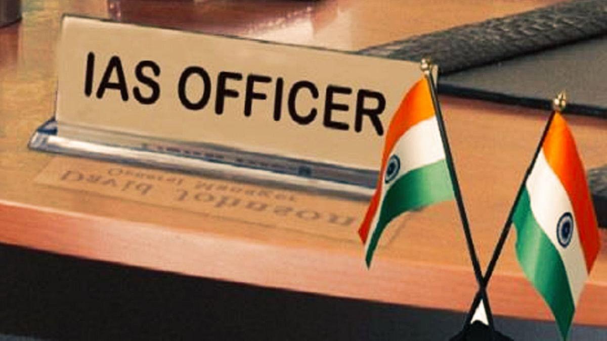 मध्य प्रदेश: भारतीय प्रशासनिक सेवा के चार अधिकारी इधर से उधर