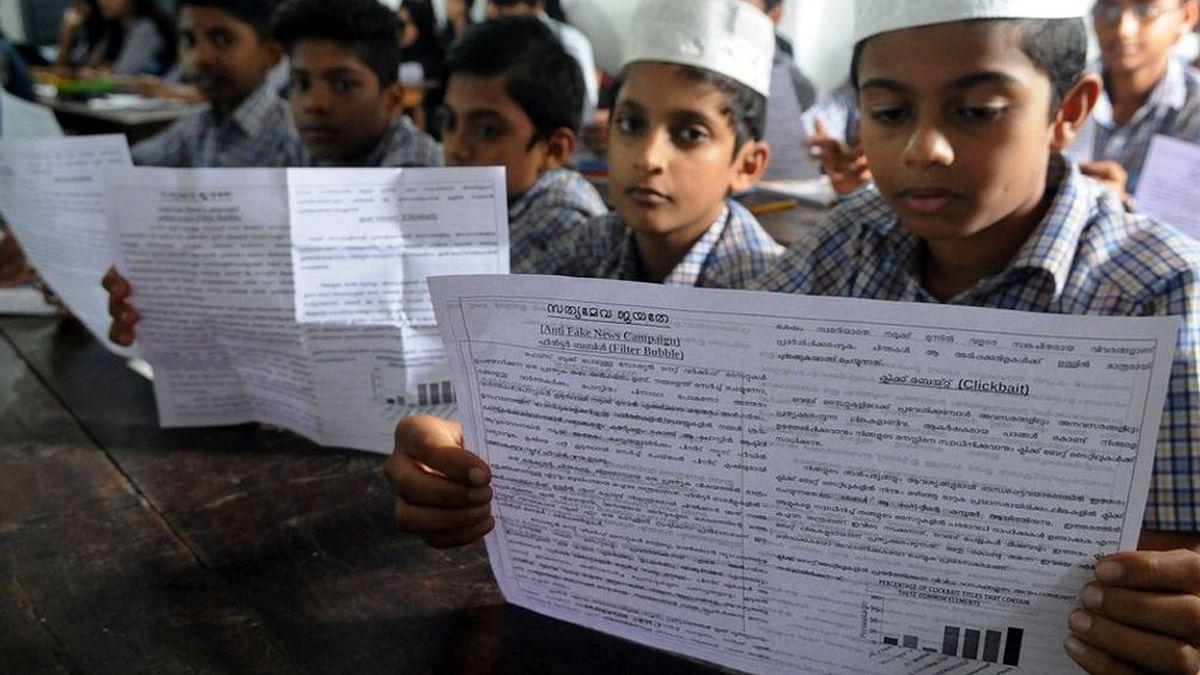 केरल: किताबों के इतर स्कूलों में फेक न्यूज़ पर दिए जाते हैं लेक्चर