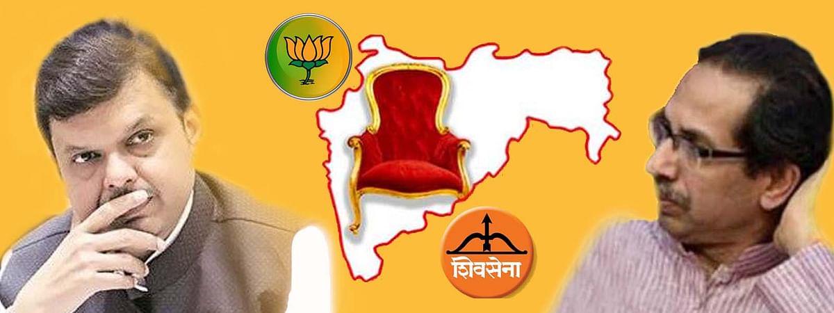 Maharashtra New Government