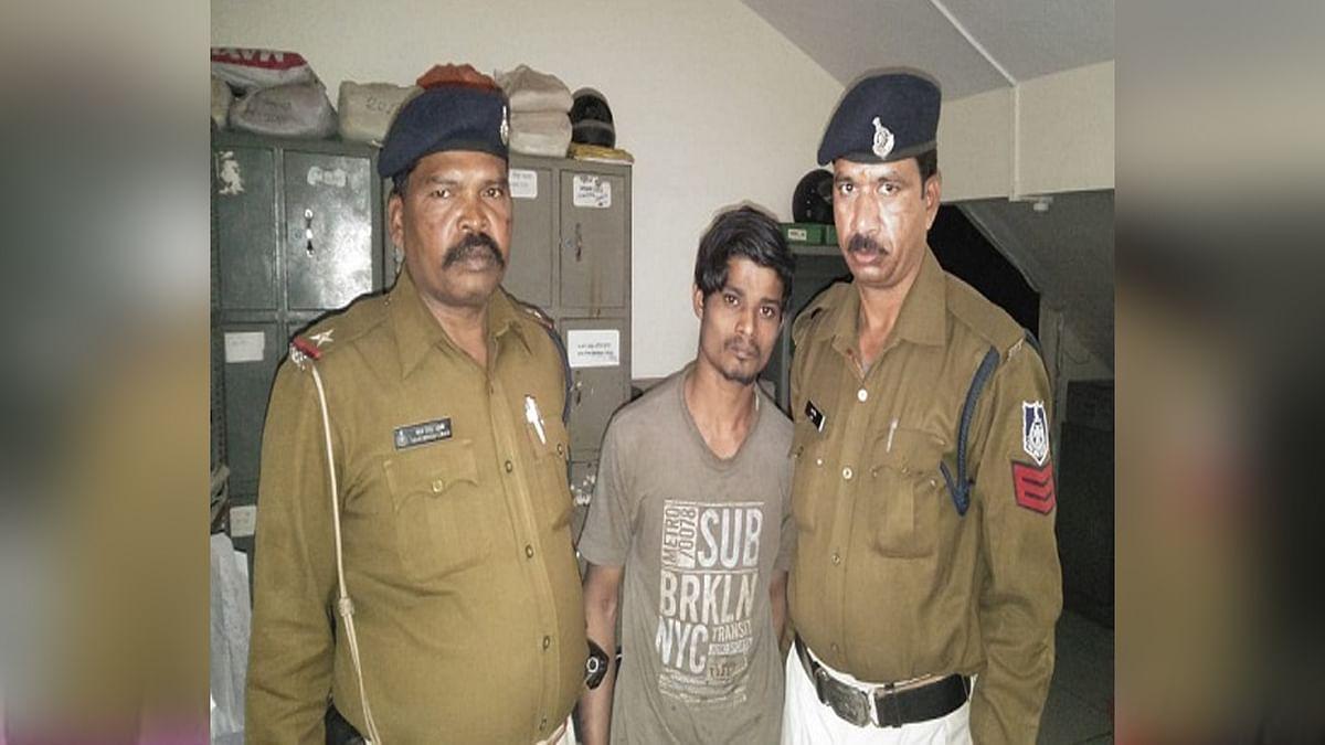 आरोपी युवक को किया गिरफ्तार