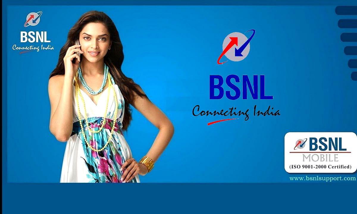 क्यों ट्वीटर पर ट्रेंड कर रहा है #SwitchToBSNL और #BSNL_Plan1699