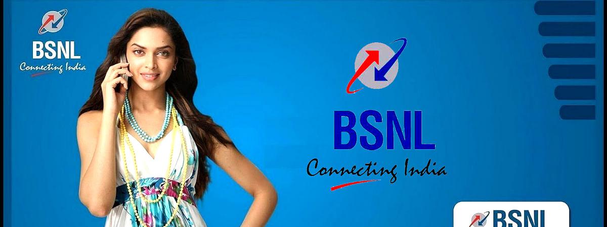 #SwitchToBSNL #BSNL_Plan1699