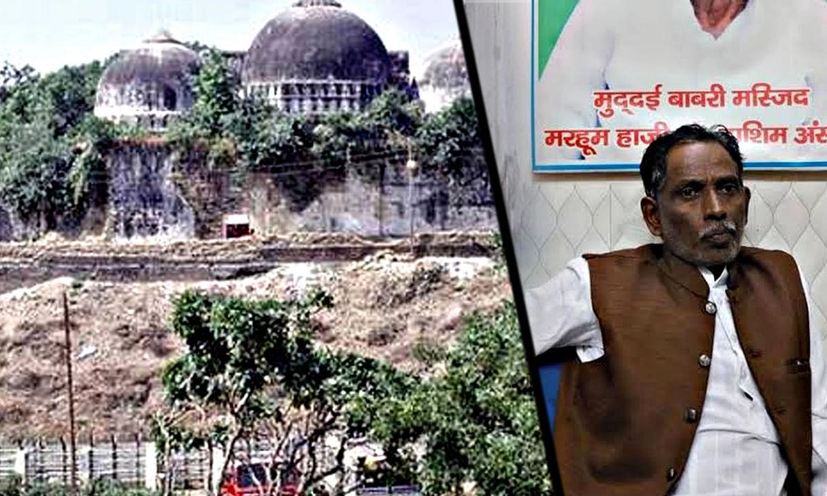 अयोध्या फैसले के बाद मुस्लिम धर्मगुरुओं ने रखी ये मांग