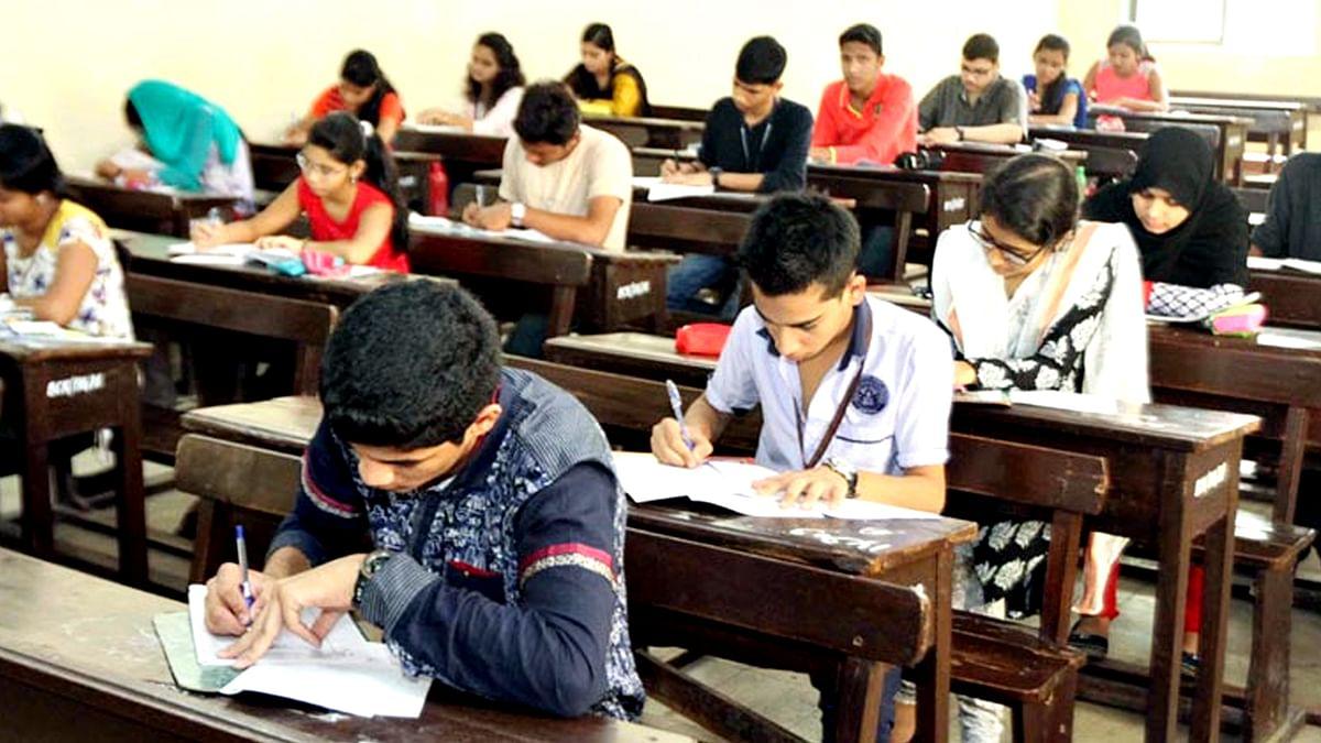 मुख्यमंत्री की नाराज़गी का असर, MPPSC ने कम की परीक्षा फीस