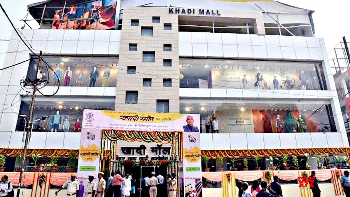 Khadi Mall Patna
