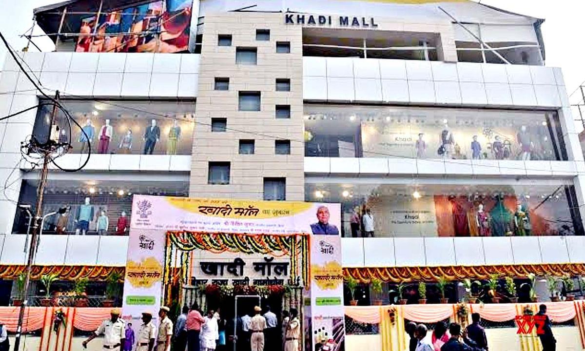 पटना में खुला देश का पहला 'खादी मॉल', जाने क्या है विशेष ?