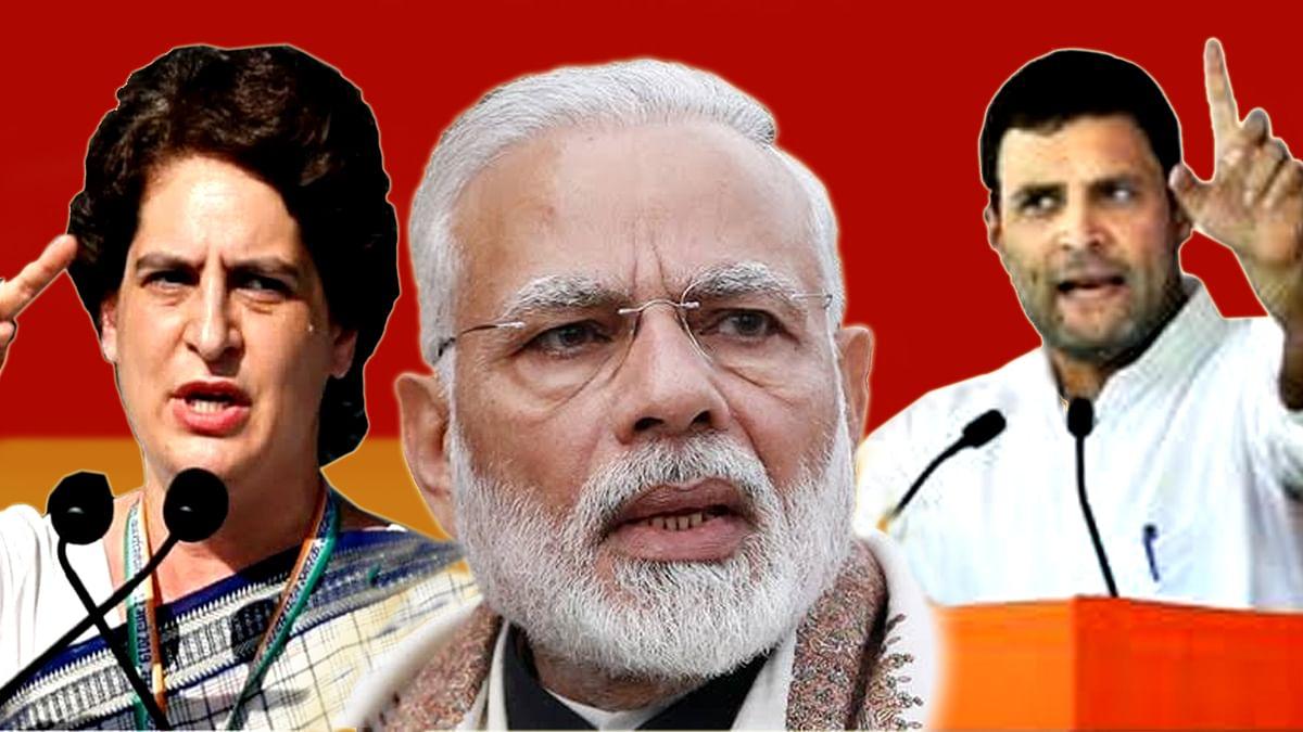 Rahul-Priyanka Target on Economic Slowdown