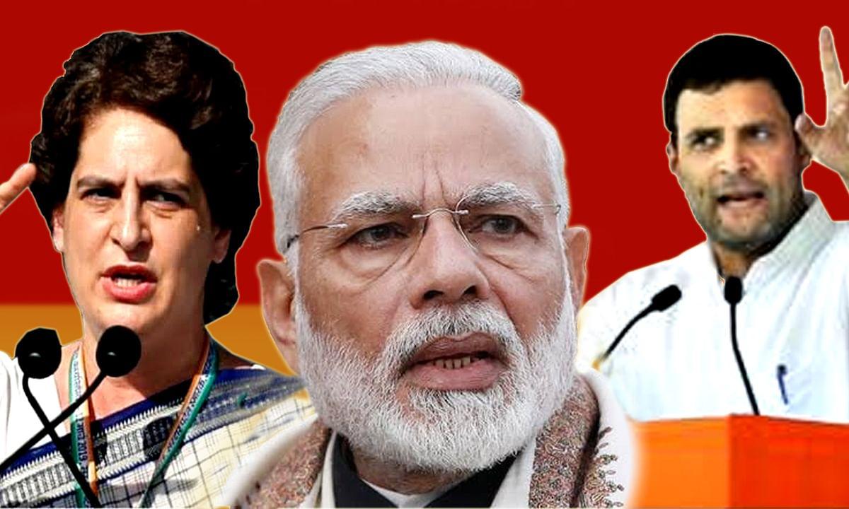 राहुल-प्रियंका का तंज-'मोदीनॉमिक्स' अपने ही आंकड़ेे छुपा रही