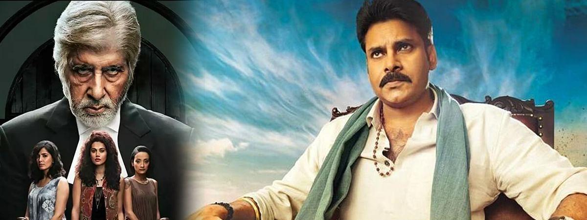 'पिंक' के तेलुगु संस्करण में पवन कल्याण
