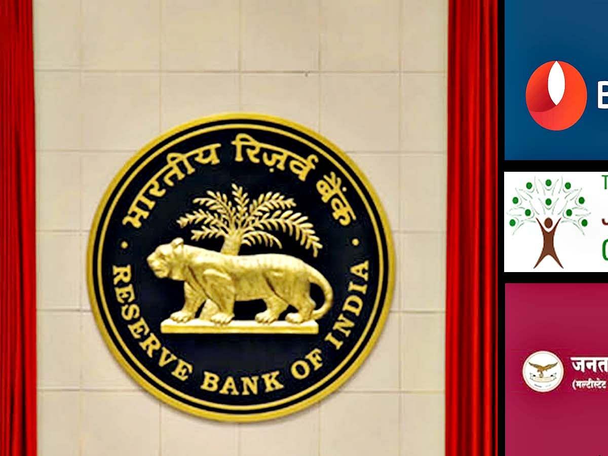 RBI ने इन तीन बैंकों पर किस कारण लगाई इतनी तगड़ी पेनाल्टी?