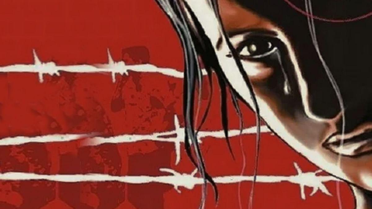 सनसनीखेज मामला: रीवा में विधवा महिला से गैंगरेप, पीड़िता ICU वार्ड में भर्ती