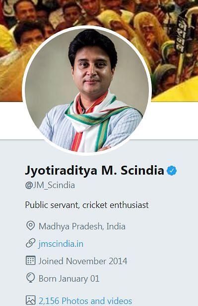 ज्योतिरादित्य सिंधिया (Jyotiraditya Scindia)
