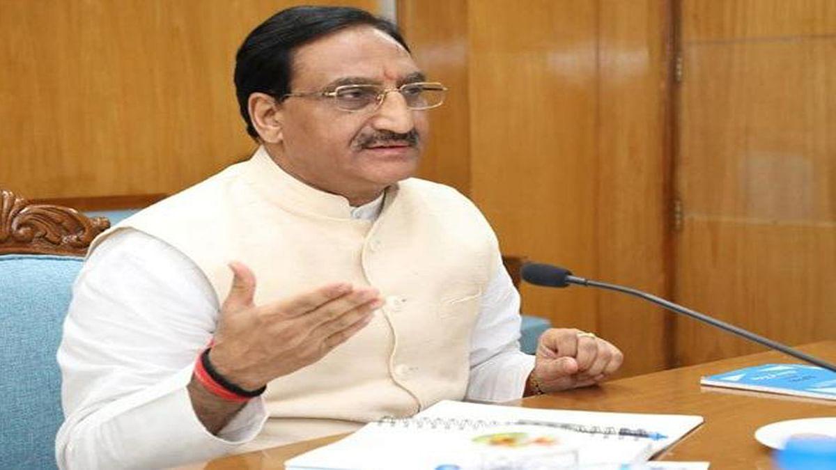 एच.आर.डी. मंत्री ने दी देश की नई शिक्षा नीति के मसौदे पर जानकारी