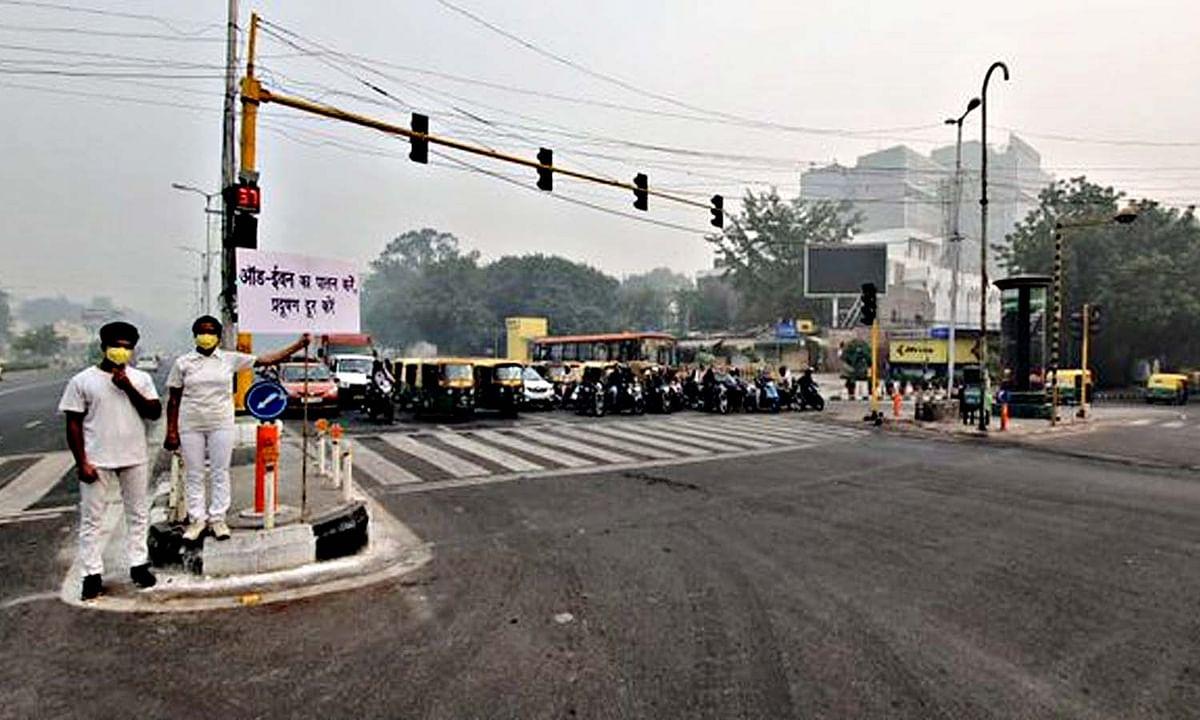 बढ़ते प्रदूषण को कम करने के लिए दिल्ली सरकार ने अपनाया ये फंडा