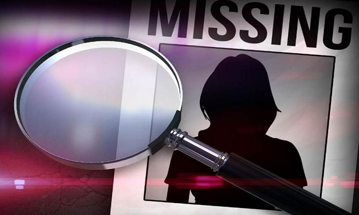 भोपाल: दिन दहाड़े रहस्मयी तरीके से छात्रा गायब, अपहरण की आशंका